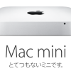 Mac mini Late2014 購入