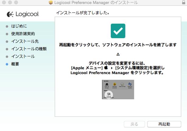 ロジソフト