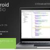 Macに、Android Studio をインストールする