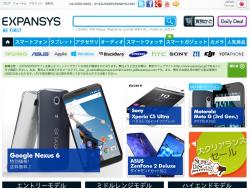 SIMフリーのスマートフォン、タブレット、アップル製品_-_EXPANSYS_日本