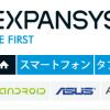 Expansysでsimフリースマートフォンを購入