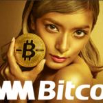 DMM bitcoin 口座開設でまさかの審査落ち