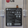 Nexus5 のバッテリー交換 _ あまり効果なし